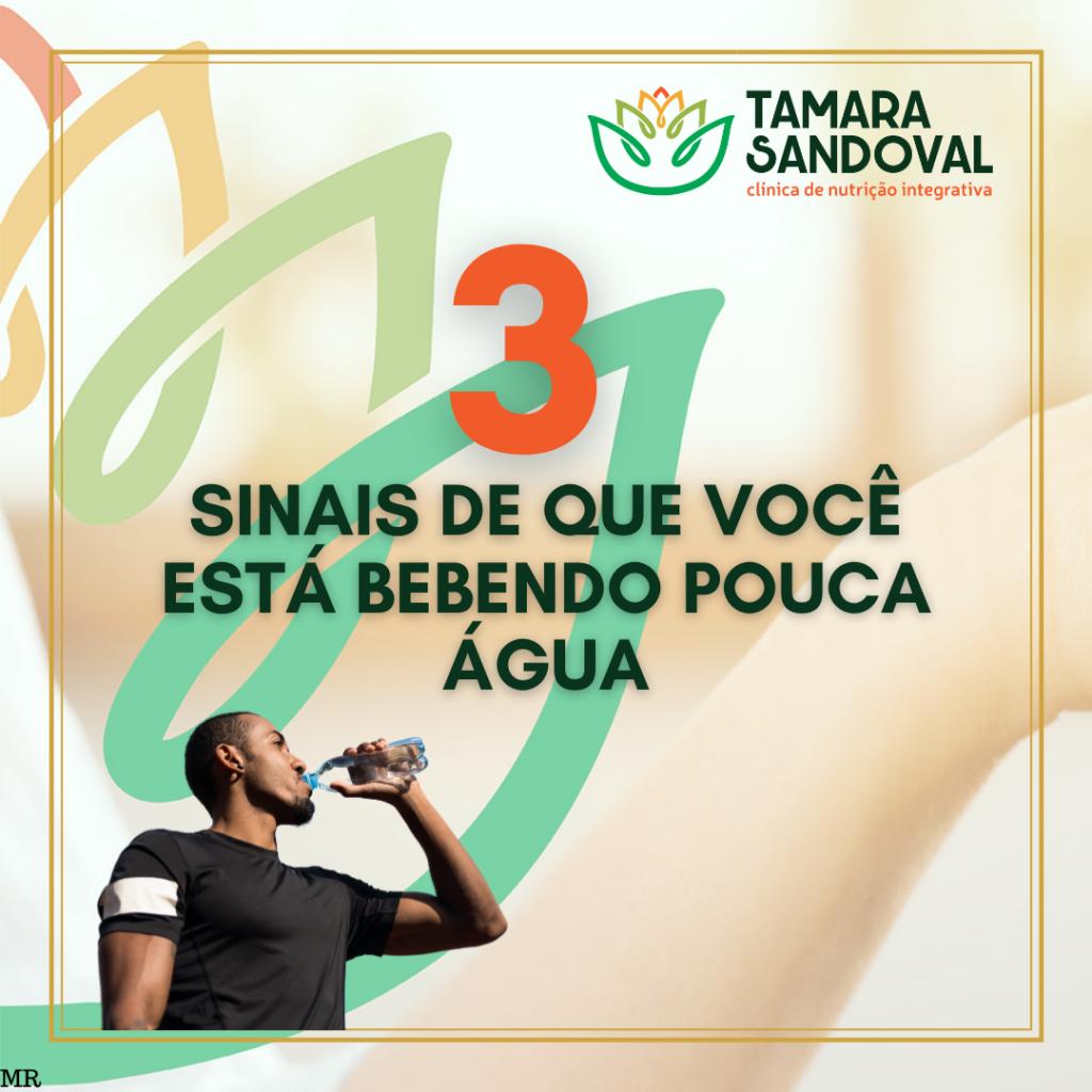 3 sinais de que você está bebendo pouca água